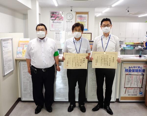 三人で記念撮影.jpg