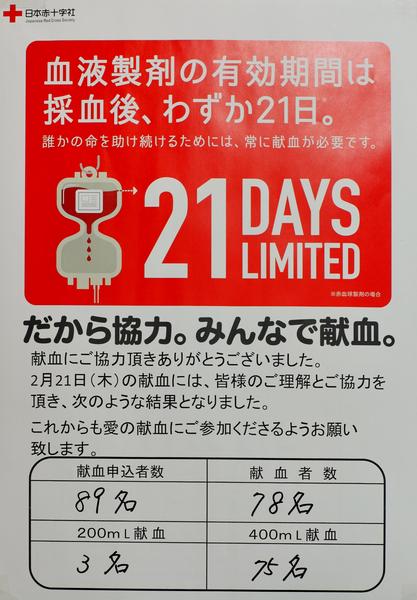 有り難うポスターR02小.jpg