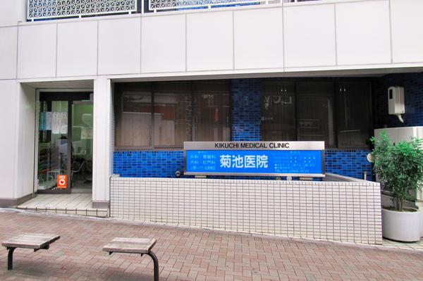 神楽坂菊池医院R01.jpg